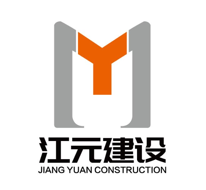 外墙保温施工,江元建设集团有限公司,地产服务商